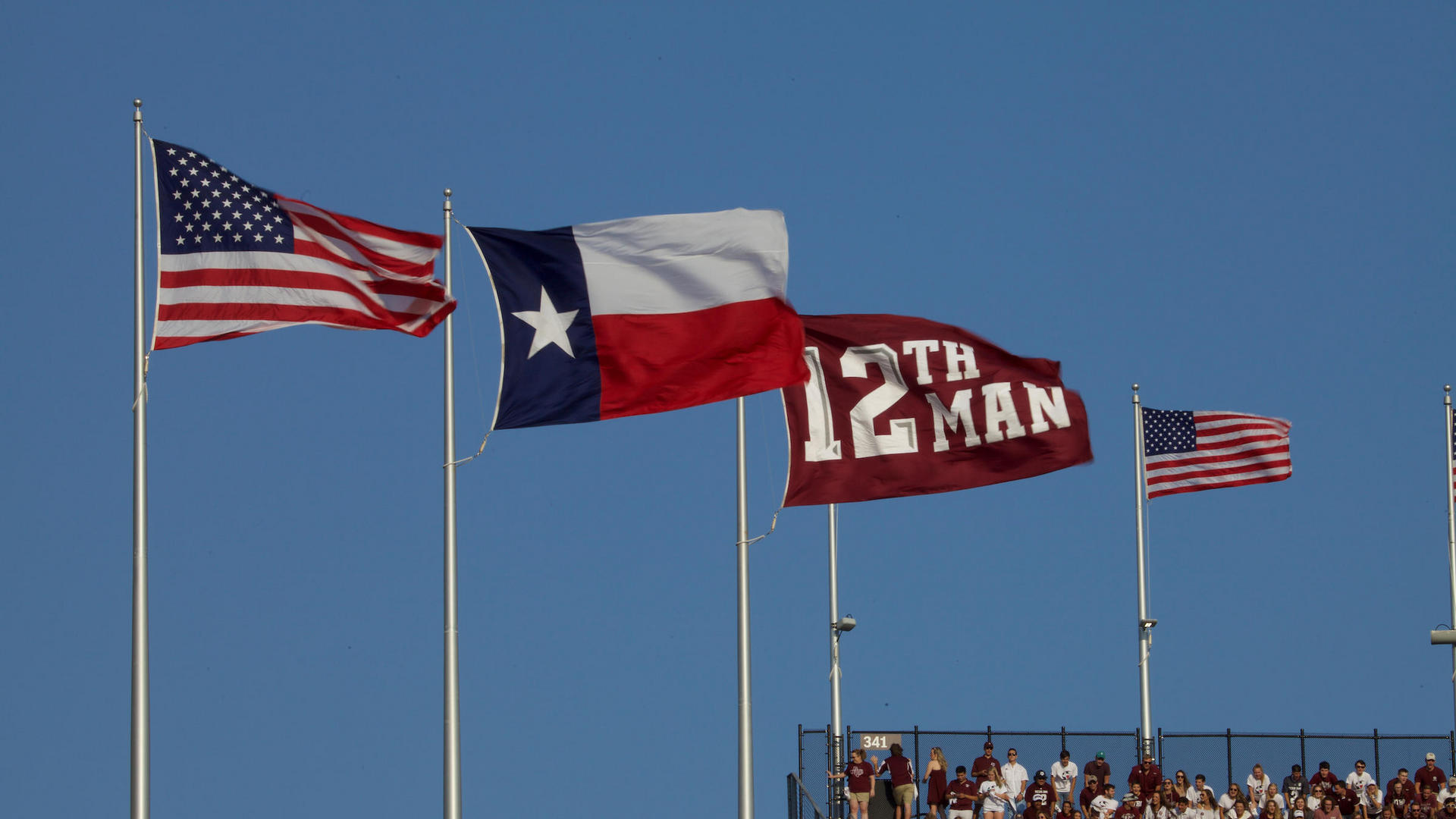 flags at texas a&m university